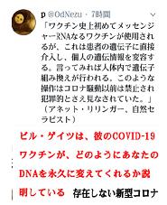 f:id:noomi22:20200825180030p:plain