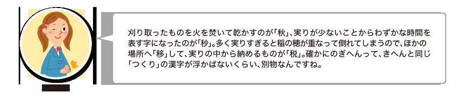 f:id:noomi22:20200903165255p:plain