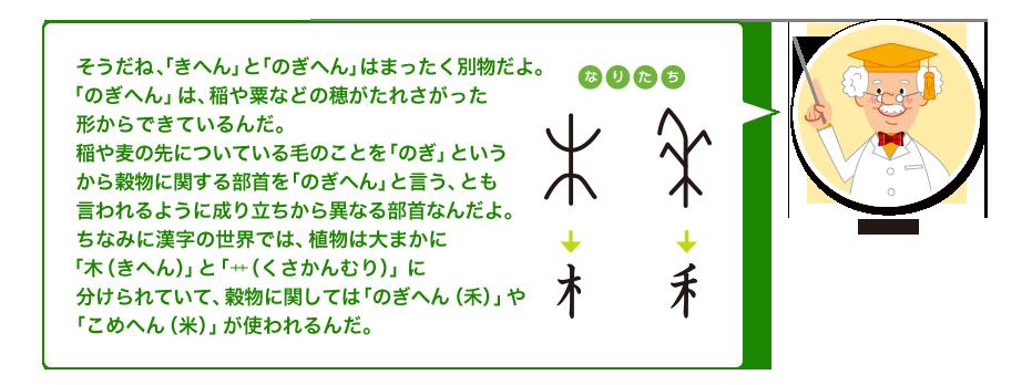 f:id:noomi22:20200903165331p:plain