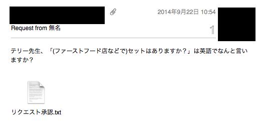 f:id:noon8:20140922111758p:plain