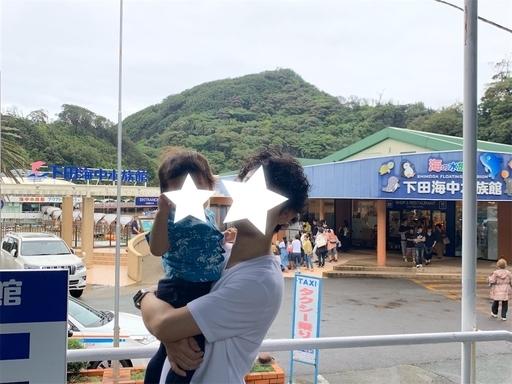 下田海中水族館のエントランス