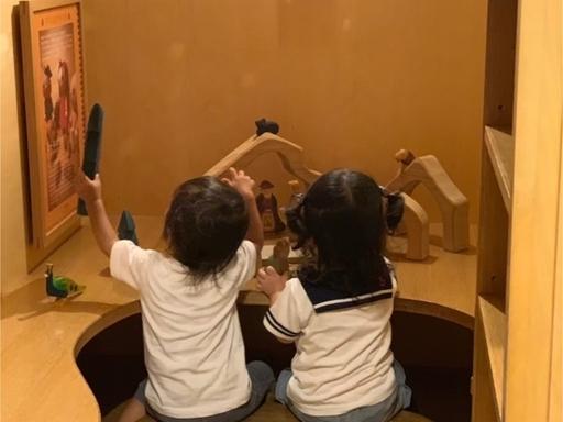 おもちゃ美術館