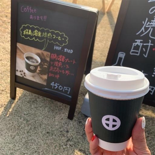 溶岩コーヒー
