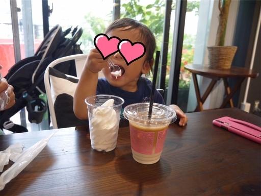 大手町牧場CAFEのソフトクリーム
