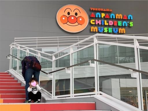 アンパンマンミュージアムのエントランス