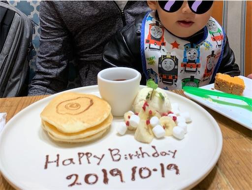お誕生日パンケーキプレート