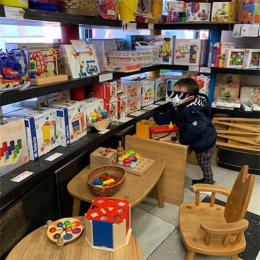 クレヨンハウスおもちゃ売り場のおもちゃ