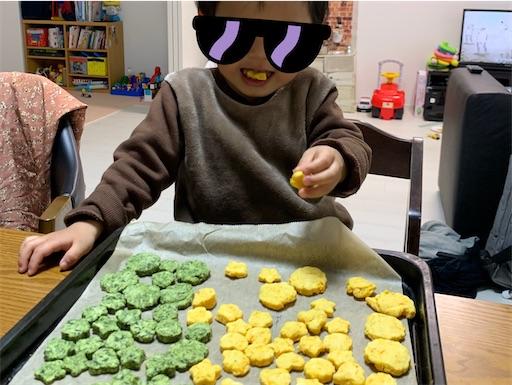 野菜クッキーにご満悦