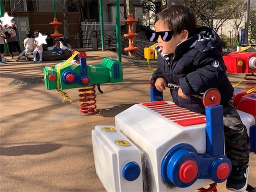 ロボットのスプリング遊具