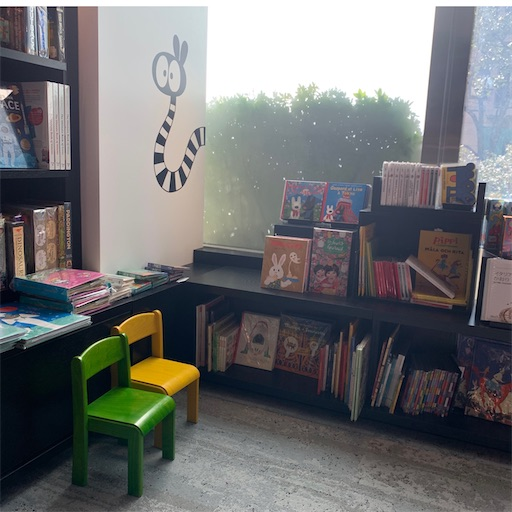 六本木蔦屋書店のキッズスペース