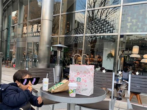 六本木のスタバで子どもとカフェ