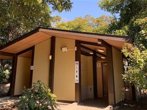浜離宮庭園のトイレ