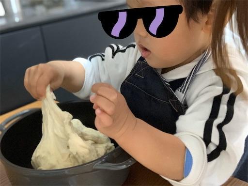 パン生地をこねる2歳児