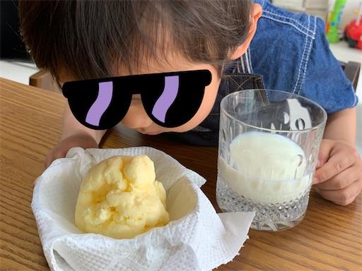 子どもと作った手作りのバター