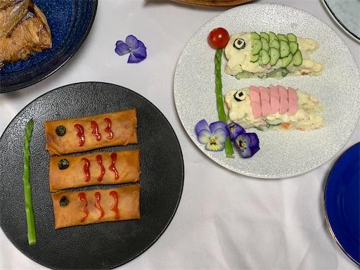 鯉のぼりメニュー(春巻きとポテトサラダ)