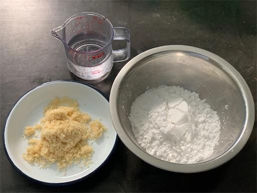片栗粉で作る手作りタピオカの材料