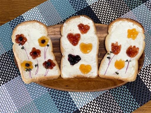 子どもと作るトーストアート