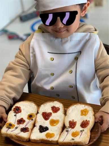 3歳児がジャムで作るトーストアート