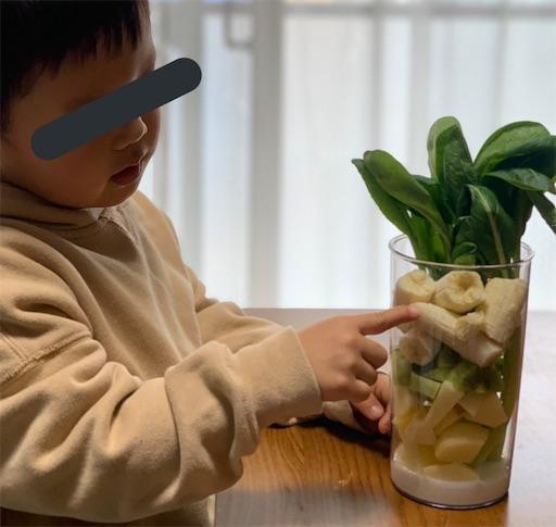 小松菜バナナスムージー