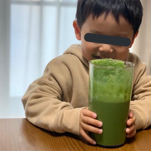 子どもが大好き小松菜スムージー