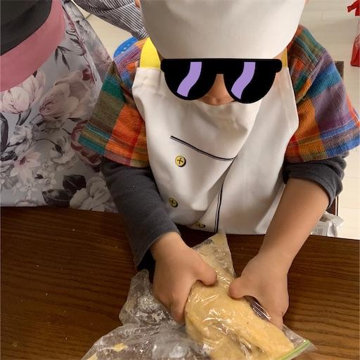でかクッキーの作り方