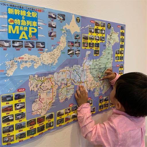 路線図と日本地図