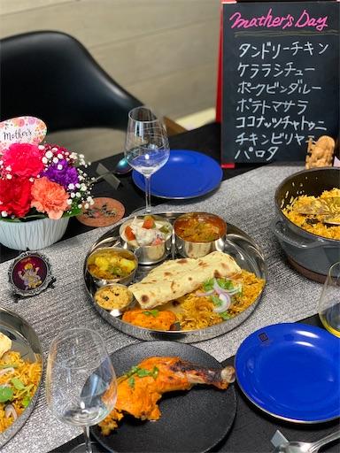 南インド料理でホームパーティ