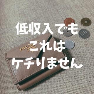 f:id:noopyjam:20210520173351p:plain