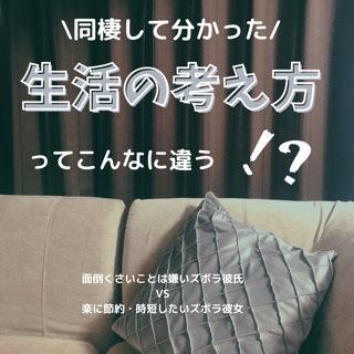 f:id:noopyjam:20210530184635p:plain