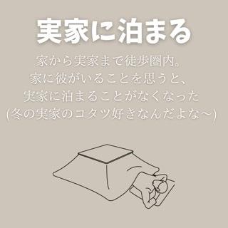 f:id:noopyjam:20210603181405p:plain