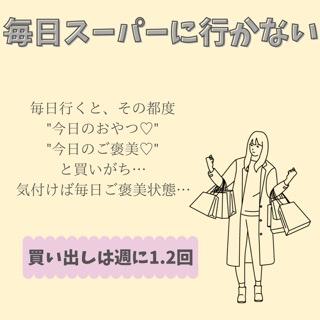 f:id:noopyjam:20210607112201p:plain