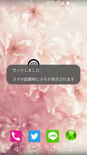 f:id:nootau:20171016124722j:image