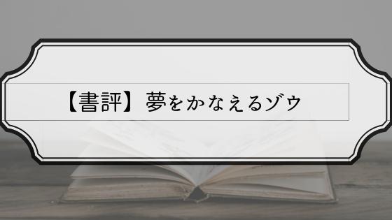 f:id:nootau:20181231121452p:plain