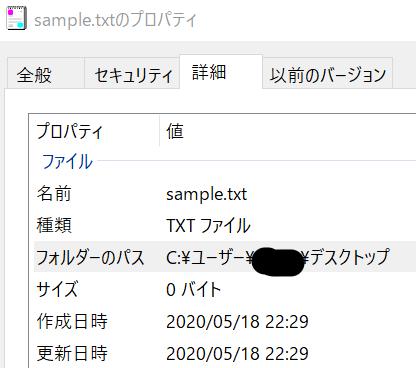 f:id:nootau:20200518223243p:plain