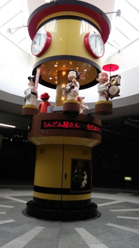 2014.6.13富山駅北地下道からくり時計(9,12,15,18時に動きます)