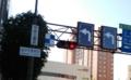 [石川県]2014.8.19信号。この時差式標識があるのは僅か2都県らしい