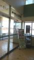 [石川県]2014.11.5津幡町(つばたまち)・JR津幡駅。ありがとぅ