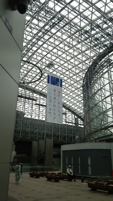 新タペストリー。金沢駅かKanazawa stationだと思います。2015.6.9