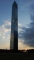 [関東]千葉ポートタワー(高さ125m)。風強いいいい