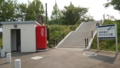 到着「新幹線の見える丘公園」。自販機は災害対応でした。