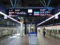 [石川県]2015.12.30金沢駅新幹線ホーム。在来線よりは明るい