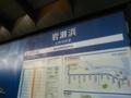 富山ライトレール 岩瀬浜駅(2016.2.12)