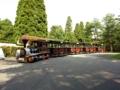 [富山県]2016.7.23射水市・太閤山ランド