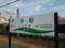 あいの風とやま鉄道 小杉駅(2016.7.23)