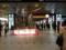 金沢駅Xmasトゥリー'16