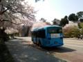 [石川県]2017.4.14兼六園&金沢城の桜 withB(JRver.)