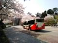 [石川県]2017.4.14兼六園&金沢城の桜 withB(北鉄ver.)