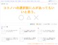ktnh用(2014.5.2)