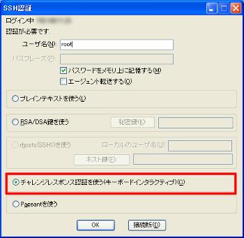 f:id:nopipi:20121117215649p:plain