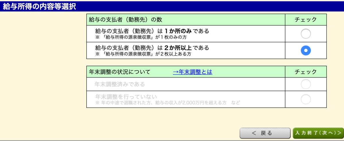f:id:nopipi:20200209132956p:plain:w400